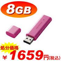 """おしゃれでかわいいUSBメモリ""""PINKPINKPINK""""[8GB]:MF-BWU208GPN3[ELECOM(エレコム)]"""