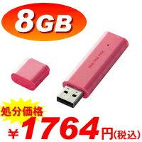 """おしゃれでかわいいUSBメモリ""""PINKPINKPINK""""[8GB]:MF-BWU208GPN4[ELECOM(エレコム)]"""