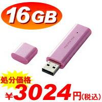"""おしゃれでかわいいUSBメモリ""""PINKPINKPINK""""[16GB]:MF-BWU216GPN3[ELECOM(エレコム)]"""