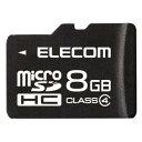 [在庫:×]【送料無料】class4対応 microSDHCメモリーカード:MF-MRSDH08GC4[エレコム]
