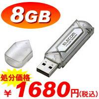 EURoHS指令準拠USBメモリ