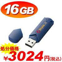 """USBメモリ""""Stylo(スティロ)""""[16GB]:MF-AWU216GBU[ELECOM(エレコム)]"""