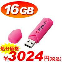 "USBメモリ""Stylo(スティロ)""[16GB]:MF-AWU216GPN[ELECOM(エレコム)]"