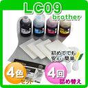 詰め替えインク ブラザー LC09 4色セット 【送料無料】:THB-09BCSET【ELECOM(エレコム):エレコムダイレクトショップ】