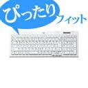キーボードの汚れを防ぐキーボードカバー[NEC]