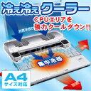 ノートパソコン 冷却台:SX-CL03MSV[エレコム]【送料無料】