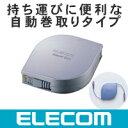 LANケーブル 携帯用LANケーブル(2m):LD-MCTF/SV2【税込2160円以上で送料無料】【ELECOM(エレコム):エレコムダイレクトショップ】