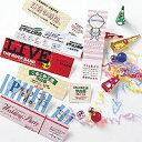 エレコム チケット用紙 スーパーファイン紙 [両面印刷対応] 50枚 5面×10シート MT-5F5
