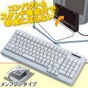 キーボード USB&PS/2対応スタンド機能付コンパクトフルキ-ボ-ド:TK-UP01MALG【ELECOM(エレコム):エレコムダイレクトショップ】