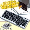 キーボード キーボード USB&PS/2対応スタンド機能付コンパクトフルキーボード:TK-UP01MASV【ELECOM(エレコム):エレコムダイレクトショップ】