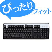 HP Desktop dx5150MT,dx5150MT/CT,dx7200ST/CT,dx6120ST/CT,dx6100MT/CTに対応のOADG準拠日本語版109Aキーボード NO,KB-0316対応。キーボードカバー:PKB-HPD1【税込2160円以上で送料無料】【ELECOM(エレコム):エレコムダイレクトショップ】