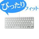 APPLE iMac 対応キーボード防塵カバー(キーボードカバー):PKB-MAC8[ELECOM(エレコム)]【税込2100...