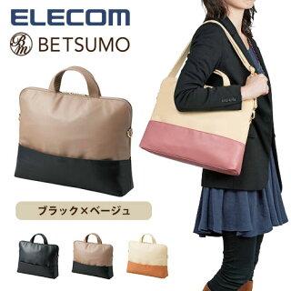 ���������٤�3way�����פΥѥ������Хå�[15.4������б�]��BM-FB02BE[ELECOM(���쥳��)]