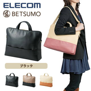 ���������٤�3way�����פΥѥ������Хå�[15.4������б�]��BM-FB02BK[ELECOM(���쥳��)]