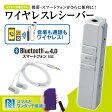 [アウトレット]スマートフォン用ヘッドフォン付Bluetoothレシーバー:LBT-MPPHP400WH[ELECOM(エレコム)]【税込2160円以上で送料無料】 05P07Feb16
