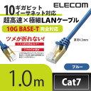 【送料無料】ツメ折れ防止スリムLANケーブル(Cat7準拠)[1m]:LD-TWSST/BM10【ELECOM(エレコム):エレコムダイレクトショップ】