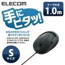有線マウス 3ボタン BlueLED Sサイズ:M-BL16UBBK【ブラック/黒】【税込2160円以上で送料無料】【ELECOM(エレコム):エレコムダイレクトショップ】