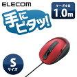 【有線マウス】3ボタンBlueLEDマウス[Sサイズ]:M-BL16UBRD【レッド/赤】【Windows8対応】【税込2160円以上で送料無料】【ELECOM(エレコム):エレコムダイレクトショップ】 [05P27May16]