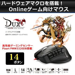 """ハードウェアマクロ搭載14ボタン有線""""DUX""""MMOゲーミングマウス:M-DUX50BK[ELECOM(エレコム)]"""