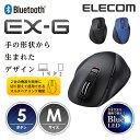 【送料無料】EX-G 握りの極み Bluetooth ワイヤレスマウス 5ボタン Mサイズ BlueLED:M-XGM10BBBK[ELECOM(エレコム)]