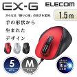 握りの極みEX-G 有線5ボタンマウス Mサイズ/BlueLED:M-XGM10UBRD[ELECOM(エレコム)]【税込2160円以上で送料無料】 [05P27May16]