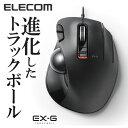 エレコム EX-G 有線トラックボール 5ボタンマウス(親指操作タイプ) M-XT2URBK