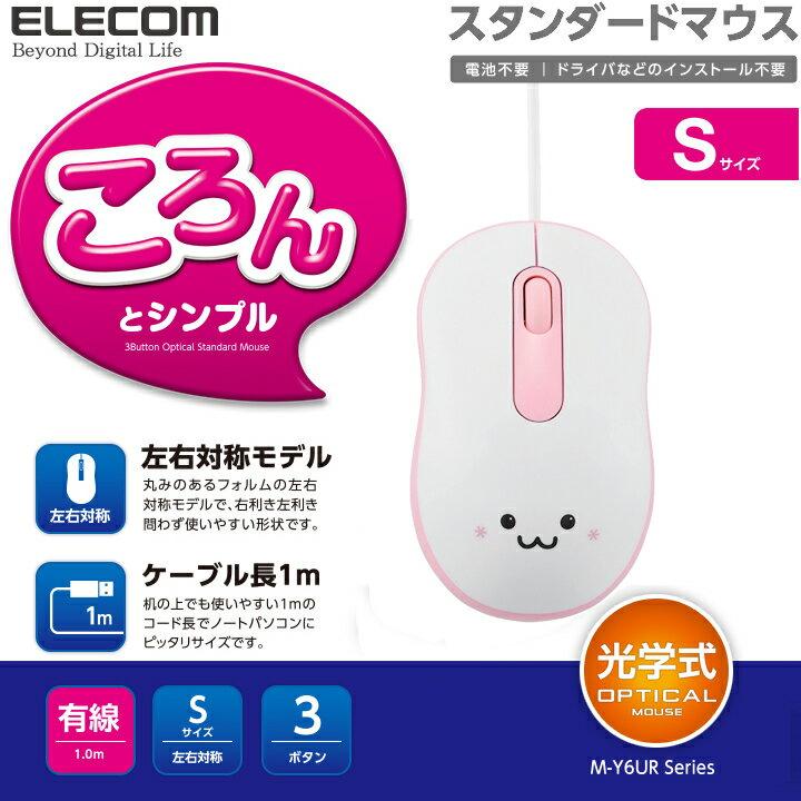 エレコム シンプルフォルム 光学式 USBマウ...の紹介画像2