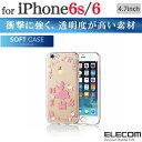 iPhone6s用ケース iPhone背面のアップルマークと、ソフトケースのテクスチャが重なりあうことでデザインが完成するiPhone 6s / iPhone 6用ソフトケースです。