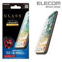 エレコム iPhoneXS iPhoneX 液晶保護フィルム 割れに強いユーピロン製 PM-A17X...