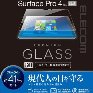 SurfacePro4用液晶保護フィルム/リアルガラス/ブルーライトカット:TB-MSP4WFLGGBL[ELECOM(エレコム)]