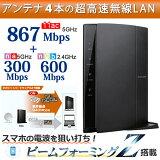 ������̵����11ac 867+600Mbps ̵��LAN�롼����/ͭ��Giga�ݡ�����ܡ�WRC-1467GHBK-A[ELECOM(���쥳��)]���ǹ�2160�߰ʾ������̵���� 532P19Apr16