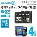 еиеье│ер MicroSDесетеъелб╝е╔ MicroSDHC (Class4) 4GB MF-HCMR04GC4