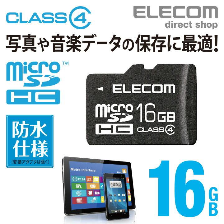 エレコム MicroSDメモリカード MicroSDHC (Class4) 16GB MF-HCMR16GC4