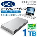 ラシー LaCie 外付けHDD ハードディスク ポルシェデザイン USB3.0対応 ライトグレー 1TB STET1000400