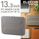 エレコム PC用インナーバッグ フェルト インナーケース セミハードタイプ ノートPC ノートパソコン 13.3インチ グレー BM-IBFT13GY