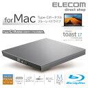 エレコム Type-C for Mac ポータブル Blu-ray デイスクドライブ USB3.0 スリム シルバー LBD-PVB6UCMSV 【店頭受取対応商品】