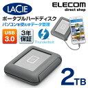 ラシー LaCie DJI Copilot 2TB ハードデ...