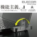 エレコム 機能主義 USBハブ 直挿し 3ポート USB 2.0 バスパワー ノートパソコン向け USB ハブ ブラック U2H-TZ325BBK