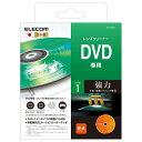 エレコム DVDレンズクリーナー 乾式タイプ CK-DVD7