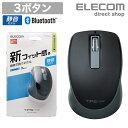 """エレコム 静音マウス Bluetooth 静音 3ボタン BlueLED マウス """"TIPS AIR"""" ティップス エアー ノート PC ワイヤレス ブルートゥース ブラック M-TP10BBSBK"""
