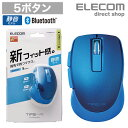 """エレコム 静音マウス Bluetooth 5ボタン BlueLED マウス """"TIPS AIR"""" ティップス エアー ワイヤレスマウス ノート PC ブルートゥース ワイヤレス 静音 ブルー M-TP20BBSBU"""