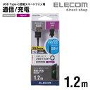 エレコム スマートフォン タブレット 用 極細 USB Type-C ケーブル USB A-C スマホ 3A対応 急速充電 充電 typec 認証品 充電ケーブル 通信 細い コンパクト スリム カラフル 1.2m ブラック MPA-ACXCL12NBK