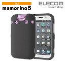 エレコム mamorino5 用 シリコンケース マモリーノ5 シリコン ケース マモリーノファイブ 汚れ防止 ブラック PA-KYMR5SCBK