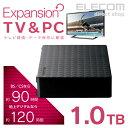 エレコム 3.5インチ HDD 外付けハードデイスク USB3.1対応 Seagate シーゲイト Expansion MXシリーズ テレビ 録画 アクオス レグザ ブラビア ビエラ 1TB ブラック SGD-MX010UBK
