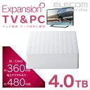 エレコム 3.5インチ HDD 外付けハードデイスク USB...