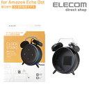 エレコム Amazon Echo Dot 3 用 ClockStand AmazonEchoDot 第3世代 用 アマゾン スタンド ケース カバー 目覚まし時計 クロックスタンド エコードット ブラック AIS-AED3CLBK