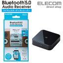 エレコム Bluetoothオーディオレシーバー ブルートゥース ステレオミニ出力 オーディオケーブル RCA変換ケーブル 自宅のオーディオをワ..