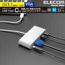 エレコム USB Type-C接続ドッキングステーション VGA  DST-C10WH