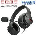 エレコム ARMA アルマ ゲーミング ヘッドセット オーバーヘッド ゲーミングヘッドセット ヘッドホン マイク 付 バーチャルサラウンドア� プタ付 ブラック HS-ARMA200VBK
