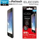 エレコム iPod touch 用 ガラスフィルム ゴリラ アイポッドタッチ 液晶保護 フィルム ガラス ゴリラ AVA-T19FLGGGO